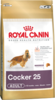 Royal Canin Cocker 25, 3 кг